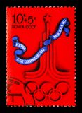 Олимпийские Игры Emblem, Олимпиады лета 1980 serie (I), около 1976 стоковое изображение
