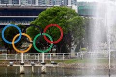 олимпийский парк Стоковое Изображение RF
