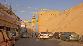 Оманский небольшой город Стоковое Изображение RF