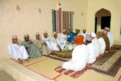 Оманское Majlis стоковая фотография
