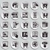 Онлайн ходя по магазинам значки установили на предпосылку плит для графика и веб-дизайна, современного простого знака вектора инт бесплатная иллюстрация