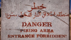 Опасность, зона стрельбы, запрещенный вход Древнееврейская и арабская надпись Стоковая Фотография RF