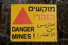 опасность минирует знак стоковые изображения
