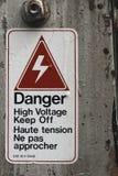 опасность Стоковое Фото