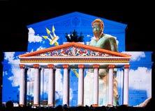 Опера и балет театра Bolshoi положения академичные Стоковые Фотографии RF