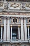 опера paris Франции Стоковое Изображение