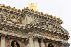 опера paris Стоковое Изображение