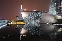 Оперный театр Гуанчжоу Стоковое фото RF
