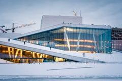 Оперный театр Осло - взгляд вечера Стоковое Фото