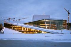Оперный театр Осло - темнота взгляда вечера Стоковые Изображения RF