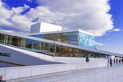 Оперный театр Осло Стоковая Фотография RF