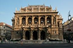 Оперный театр положения стоковые изображения