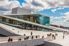 Оперный театр Стоковое Фото