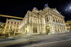 Оперный театр стоковая фотография