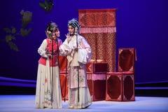 €œthe оперы слов-Kunqu близкого друга  Chamber†частного западное Стоковое Фото