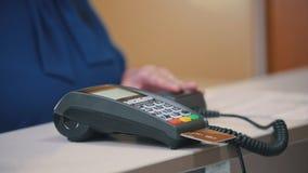 Оплата кредитной карточки, обслуживания покупки стоковая фотография
