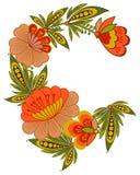 дополнительная editable рамка формы eps флористическая включила вектор бесплатная иллюстрация