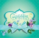 дополнительный праздник формата карты Красочные цветки, рамка с голубым смычком Стоковые Фото