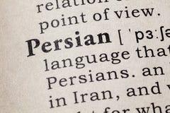Определение персиянки Стоковая Фотография