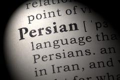 Определение персиянки Стоковые Фотографии RF