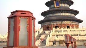 Опрокиньте от Temple of Heaven к latern внутри для того чтобы сфокусировать сток-видео