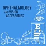 Оптика и визуальная остроконечность бесплатная иллюстрация