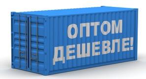 Оптом дешевый! Обозначенный грузовой контейнер иллюстрация вектора