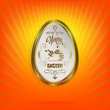 Оранжевый дизайн с белым пасхальным яйцом и силуэтом кролика внутрь
