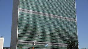 Организация Объединенных Наций, ООН, правительство мира акции видеоматериалы