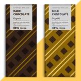 Органический дизайн шоколадного батончика темноты и молока Упаковка Choco Стоковые Изображения RF