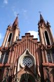 орган дома Стоковая Фотография RF