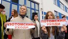 Орел, Россия, 15-ое июня 2017: Протесты России Встречать против lo Стоковые Фотографии RF