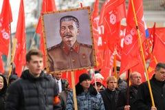 Орел, Россия - 7-ое ноября 2015: Встреча Коммунистической партии stalin Стоковые Изображения RF