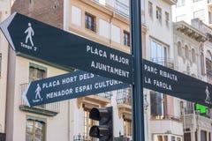 Ориентация данным по улицы подписывает внутри Castellon, Испанию Стоковые Изображения RF