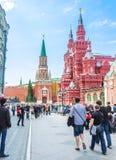Ориентир ориентиры Москвы Стоковые Фото