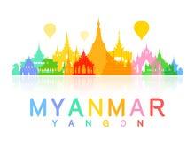 Ориентир ориентиры перемещения Мьянмы иллюстрация вектора