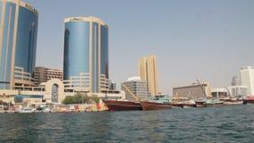 Ориентир ориентиры Dubai Creek видеоматериал