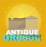 Ориентир ориентир мира Плоский дизайн вектора иллюстрации Парфенона греческого Стоковые Изображения