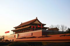 ориентир ориентир фарфора Пекина Стоковое Изображение