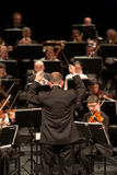оркестр выполняет симфоничное szegedi Стоковое Изображение RF