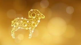 Орнаментальные овцы загоренные светами, праздничная золотая блестящая предпосылка Анимация для торжества adha ul Eid мусульман Lo иллюстрация вектора