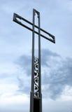 орнаментированный крест Стоковые Изображения
