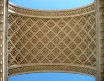 Орнаментированный свод Стоковые Фото