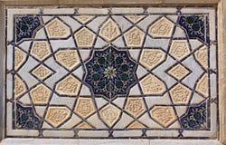 Орнаменты декора Узбекистана Самарканда Registan стоковые фотографии rf