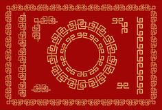Chinese traditional ornament. Set of frames, round frames and seamless elements. Vector. Chinese traditional ornament. Set of frames, round frames, borders and stock illustration