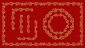 Chinese traditional ornaments. Set  golden seamless elements on red background royalty free illustration