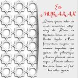 Орнамент красивого вектора восточный с звездами на белой предпосылке Карточка для приветствовать к Eid mubarak Стоковые Фотографии RF