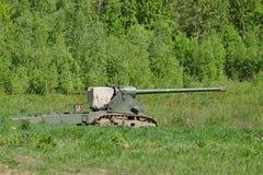 Оружие артиллерии Стоковые Изображения