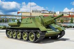 Оружие SU†«122 mm советского ` 122†самоходное Стоковое Фото