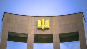 Оружия Украины Стоковое Фото